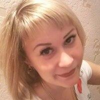 Екатерина, 33 года, Козерог, Красноярск