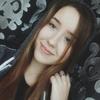 Анна, 16, г.Днепр