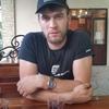 isma, 34, Chernyshevsky