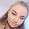 Аля, 17, г.Обнинск