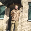 Александр Дубинин, 44, г.Чернигов
