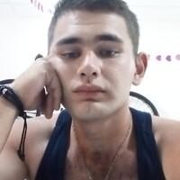 Алексей, 22 года, Близнецы, Гуково