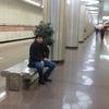 Фатхулло, 31, г.Подольск