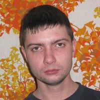 енис, 37 лет, Скорпион, Киев