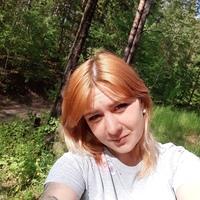 Екатерина, 28 лет, Рыбы, Воронеж
