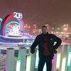 Vladimir, 50, г.Ровеньки