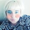 Анастасия, 25, г.Анжеро-Судженск