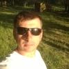 олександр, 42, г.Нововолынск