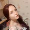 Надежда, 24, г.Алматы́