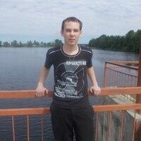 Руслан, 27 лет, Дева, Санкт-Петербург