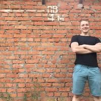 Сергей, 27 лет, Козерог, Химки