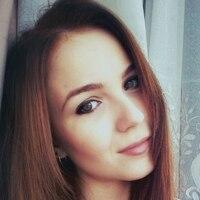 Алена, 25 лет, Телец, Саратов