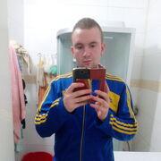 Дима 21 Киев