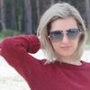 Ирина, 41, Сєвєродонецьк