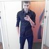 Евгений, 25, г.Никополь