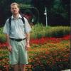 Radoslav, 37, г.Krzyki