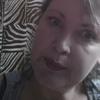 Арина, 47, Харків