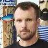 Серёга, 43, г.Пермь