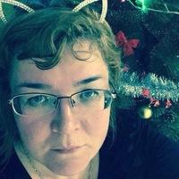 Елена, 44 года, Водолей, Нефтекамск