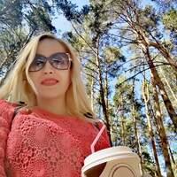 Анна, 39 лет, Рыбы, Пятигорск