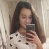 Альбина, 19, г.Свалява