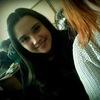 Диана, 20, г.Москва
