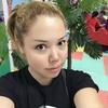 Дил, 29, г.Алматы (Алма-Ата)