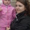 Ирина, 29, г.Элиста
