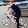 Олег, 29, г.Актобе (Актюбинск)