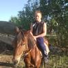Виталий, 24, Кам'янське