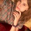 Надюшка, 18, г.Ужгород
