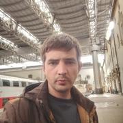 Александр 32 Электроугли