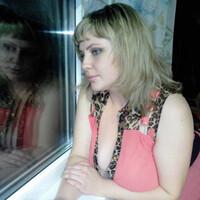 Маргарита, 31 год, Водолей, Омск
