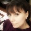 Ксения, 41, г.Ростов-на-Дону