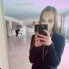Карина, 16, г.Хмельницкий