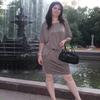 елена, 31, г.Чадыр-Лунга