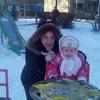 катя, 31, г.Краматорск