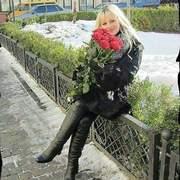 Лилия 20 Чернигов