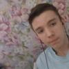 Глеб, 16, г.Пенза