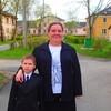 Елена, 44, г.Таллин