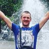 Дмитрий, 39, г.Славянск-на-Кубани