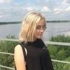 Кристина Полякова, 20, г.Ульяновск
