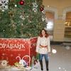 Надежда, 26, г.Москва