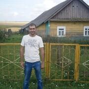 Стас 30 Стаханов