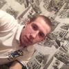 Сергей, 21, г.Ревда