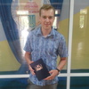 Олександр, 22, Переяслав-Хмельницький