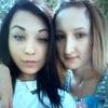 Татьяна, 25, г.Ядрин