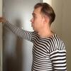 Wladimir, 27, г.Гаага
