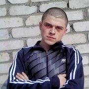Вася Шестаков 30 Оловянная