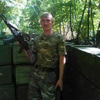 Максим Николаевич Изо, 35 лет, Рак, Киев